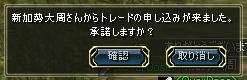 rohan01_25_54.jpg