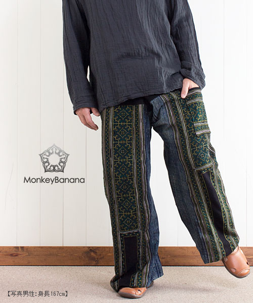 モン族刺繍古布タイパンツ