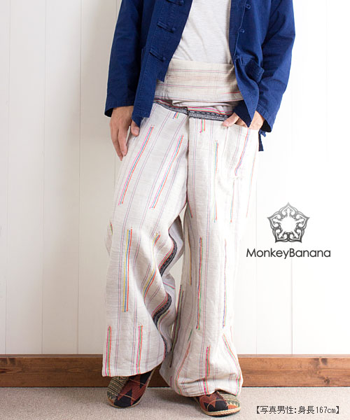 モン族手織りヘンプのタイパンツ