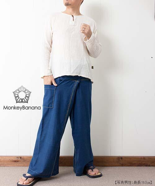 藍染め手縫いタイパンツ