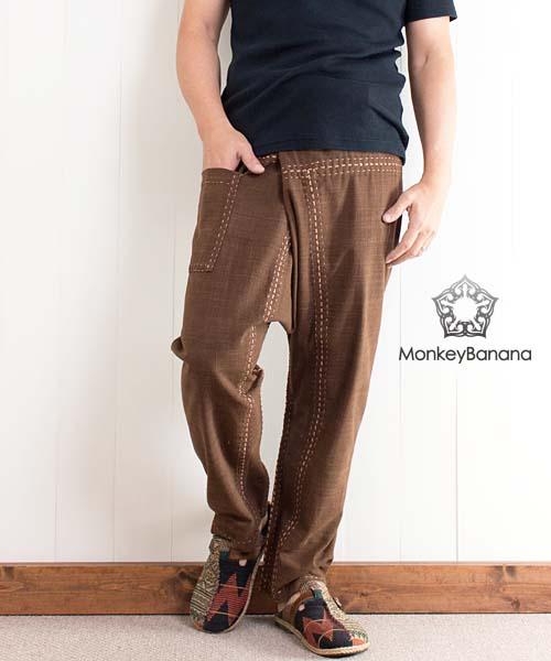 草木染め手縫いタイパンツ