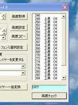 motiage02.jpg