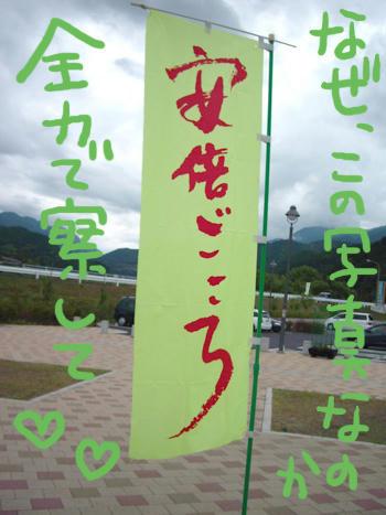 sizu003.jpg
