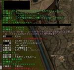 NS_SS_0030991119.jpg