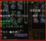 NS_SS_0032010077.jpg