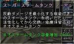 NS_SS_0004004222.jpg