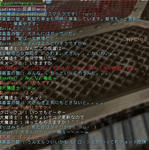 NS_SS_0153429203.jpg