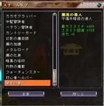 NS_SS_0000272930.jpg