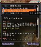 NS_SS_0023065516.jpg