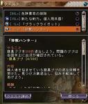 NS_SS_0023058532.jpg