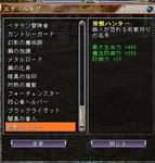 NS_SS_0021509056.jpg