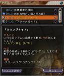 NS_SS_0043912016.jpg
