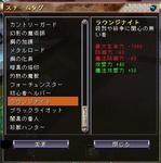NS_SS_0048187376.jpg