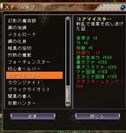 NS_SS_0008974155.jpg