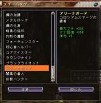 NS_SS_0007350708.jpg