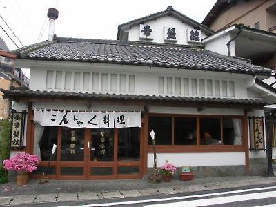 konyaku03.jpg