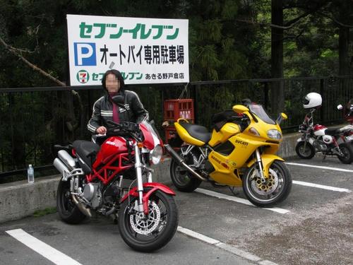tenkunoyu03.jpg
