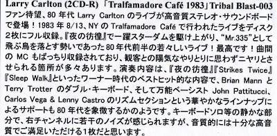 TralfamadoreCafe03.jpg