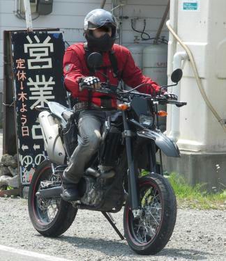 sado_06.jpg