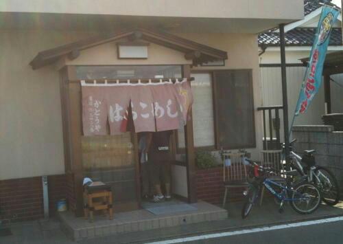 harako02.JPG