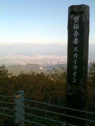 bandai_01.JPG