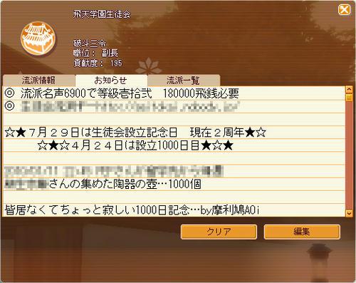 100426-01.jpg