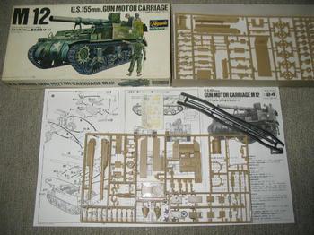 M12 155