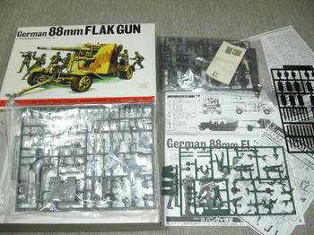 German 88㎜FLAKGUN