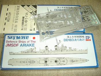 JMSDF DD183