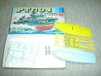 PT-804