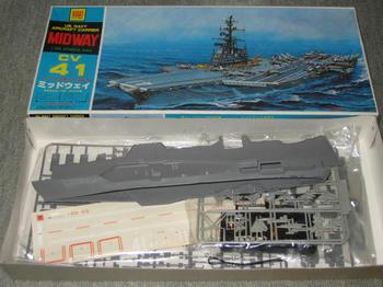 USS CV41 MIDWAY