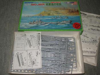 硫黄島の攻防