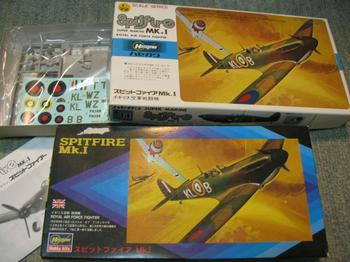 SPITFIRT Mk.Ⅰ