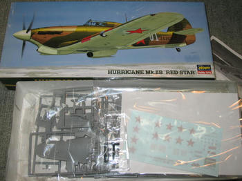 HURRICANE Mk.ⅡB RED STAR