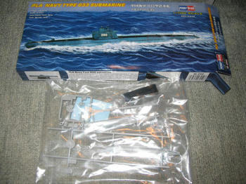 PLAN TYPE033 SUBMARINE