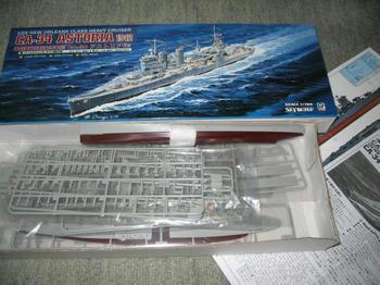 USS CA-34 ASTORIA
