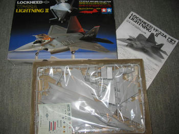 LOCKHEED YF-22A LIGHTNINGⅡ
