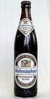 Weihenstephan / 世界最古の醸造所と言われている修道院ビールの代表格