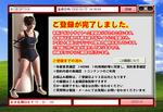 fl-2_open.jpg