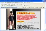fl-4_open.jpg