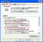 files2.jpg