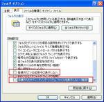 files3.jpg