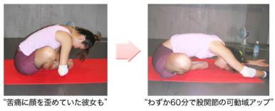 stretchi1.jpg