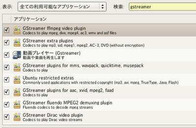 gstreamer.jpg