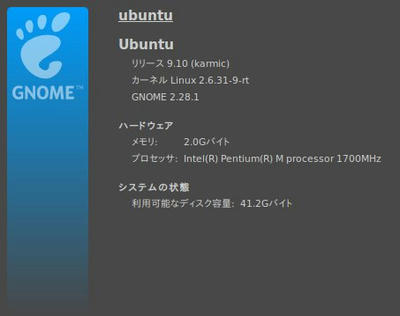 linux-rt.jpg