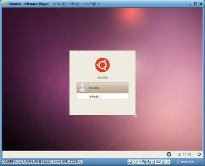 ubuntu1004.jpg