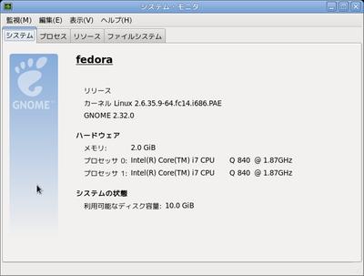 fedora14.png