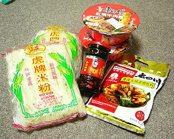 中華食材たち