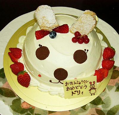 ドリィのバースデイケーキ
