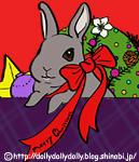 BPクリスマス09グレー
